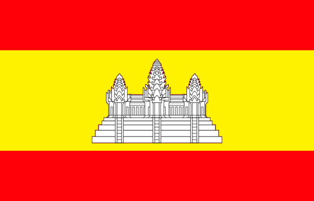 File:Flag of New Cambodia.png