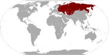 USSR AoU