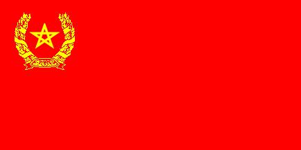 File:(dai)libyaflag.png