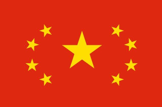 File:China-vietnam flag.jpg