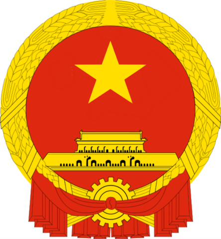 File:Neo-Chinese Emblem.png