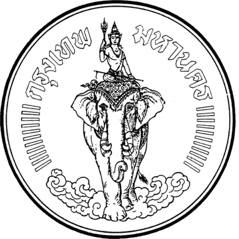 File:Seal Bangkok.png