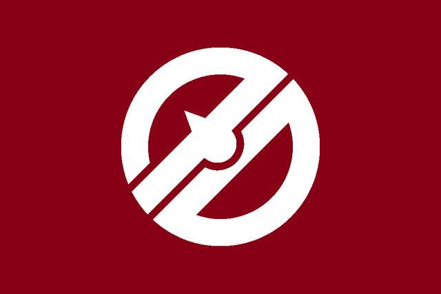 File:Flag of Natori, Miyagi.png