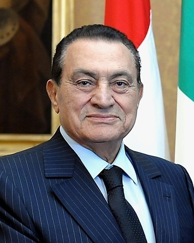 File:Hosni Mubarak ritratto.jpg
