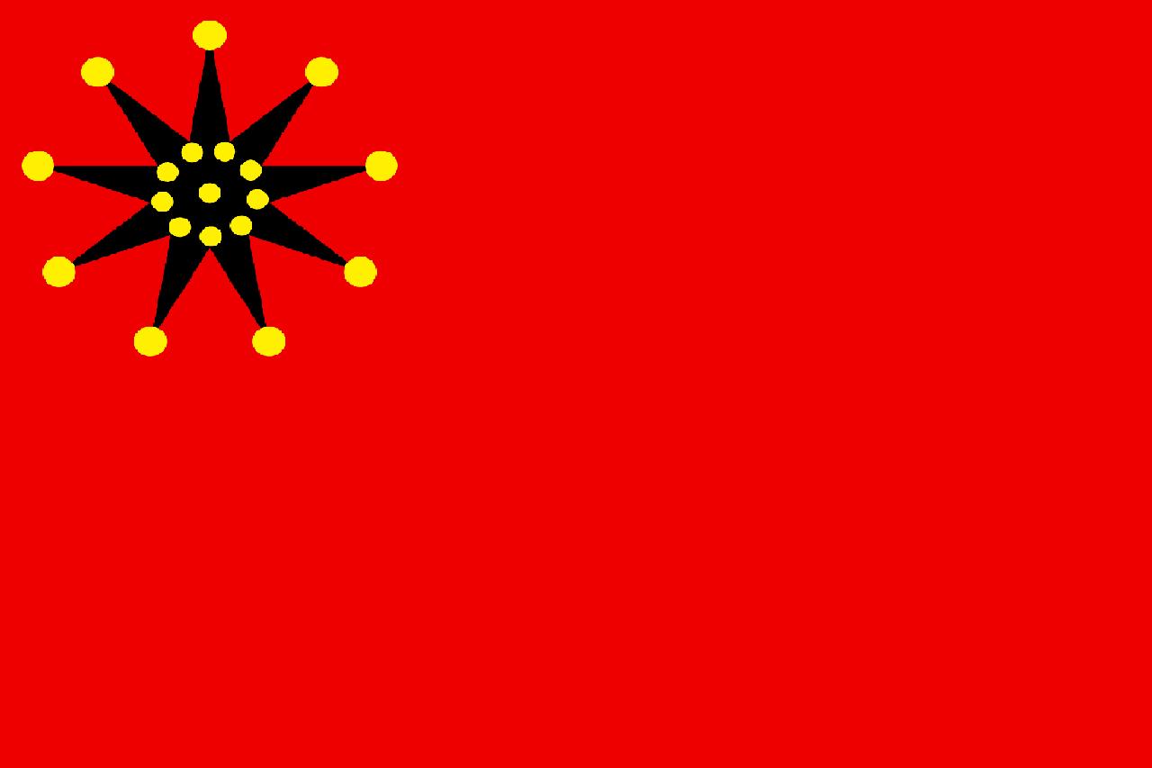 картинки флаг кнр