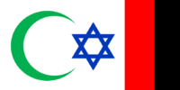 Palestine (French Trafalgar, British Waterloo)