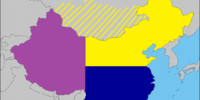 Tibet (French Brazil)