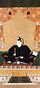80px-Tokugawa ietsugu