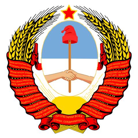 File:Coat of arms of the República Popular Argentina.png