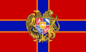 File:Coat of Arms Armenian Flag.jpg