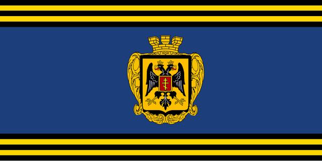 File:Semnoni flag.png