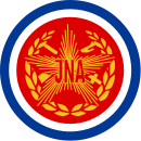 130px-Logo of the JNA