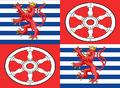 Flag of Erfurt (The Kalmar Union)