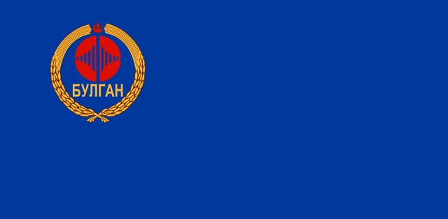 File:Bulgan Aimag Flag.png
