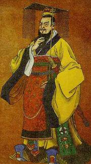 Sun Tzu Emperor