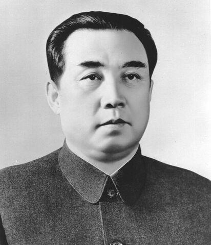 File:Kim Il-Sung.jpg