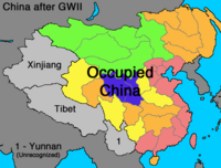 Occupied China VINW