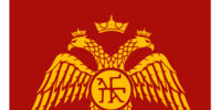 Byzantine Empire (Byzantine Glory)