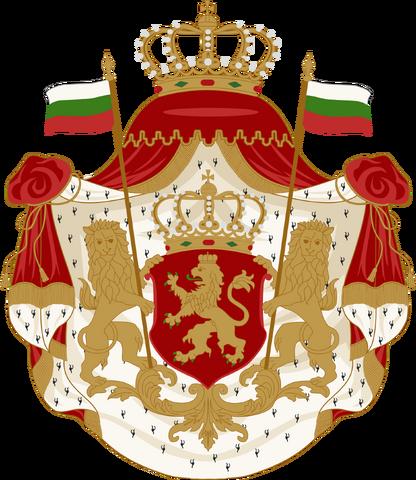 File:Coat of Arms of Bulgaria (1881-1927).png