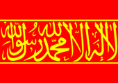 File:Al-and.png