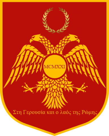 File:Byzantine Republic Seal.png
