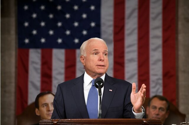 File:2012 State of the Union SIADD.jpg