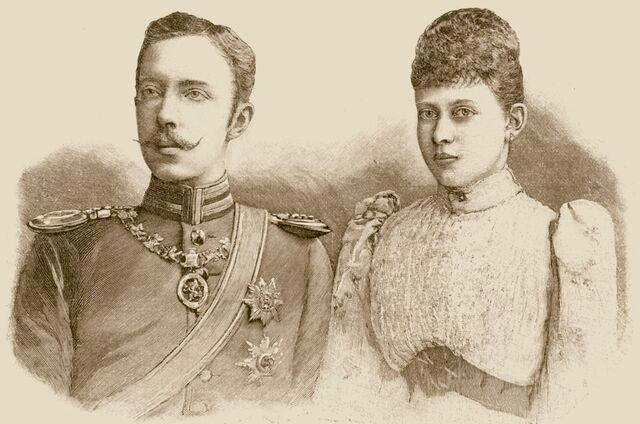 File:Prinzessin Margarethe von Preussen und Prinz Friedrich Karl von Hessen.jpg