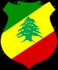 Coat of Arms of the Islamic Republic of Lebanon (Awgustоwsky putsh).png