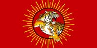 Tamil Nadu (1983: Doomsday)