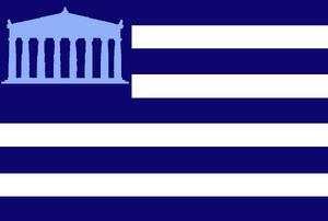 Flag Greece (VegWorld)