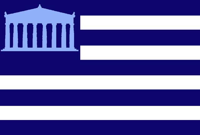 File:Flag Greece (VegWorld).png