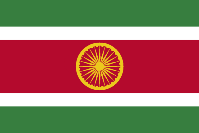 File:Flag of Suriname (Satomi Maiden ~ Third Power).png
