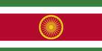 Suriname (Satomi Maiden ~ Third Power)