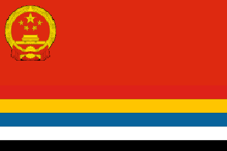 File:Flag of China (EWS).png