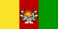 Republic of Afghanistan (Difference)