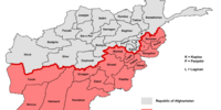 Pashtunistan (New Union)