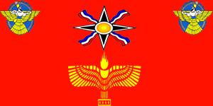 File:Assyria (Kingdom).jpg