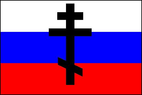 File:OrthodoxempirePA.JPG