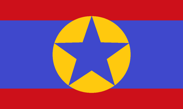 File:PRJ flag 1954-.png