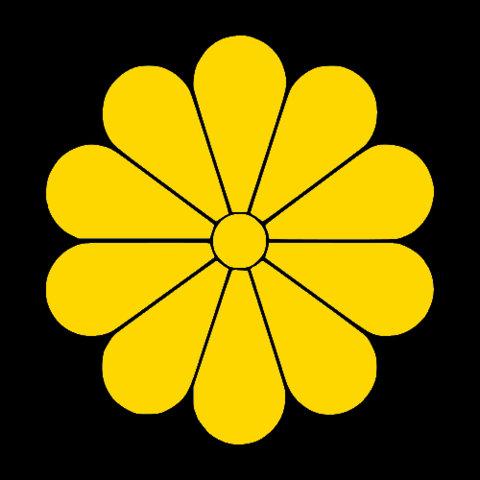 File:CoA of Japan (PM II).png