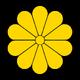 CoA of Japan (PM II)