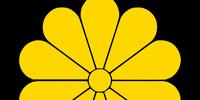 Japan (Dutch Superpower)