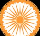 Kingdom of Maharashtra (Raj Karega Khalsa)