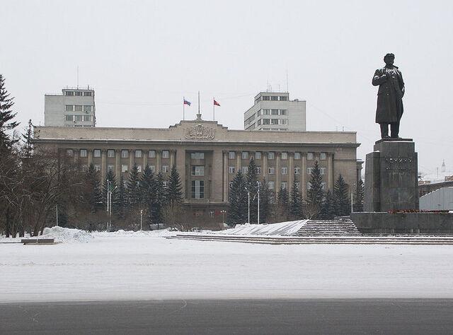 File:Krasnoyarsk.jpg