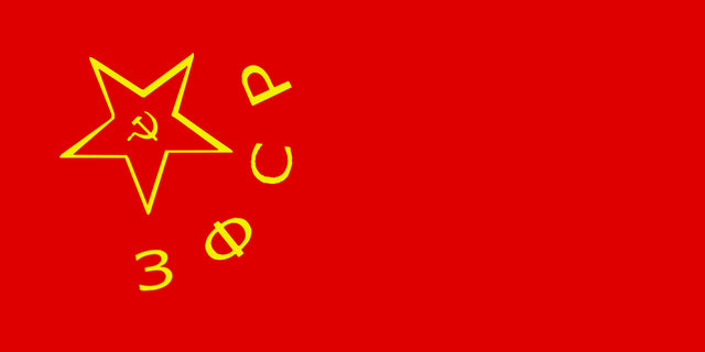 File:Transcaucasian FSR (former flag) TNE.png