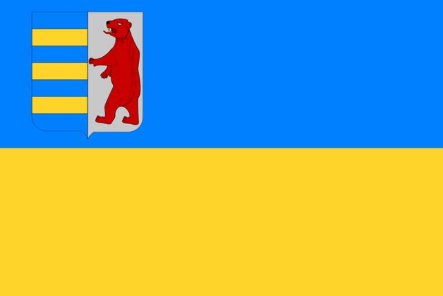 File:800px-Flag of Transcarpathian Oblast.png