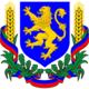 Coat of Arms East Galicia Ruthenia (TNE)