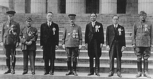 File:Greater East Asia Conference.jpg