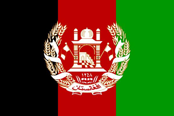 File:Afghan 10.png