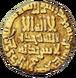 Dinar 1